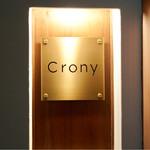 Crony - 表札
