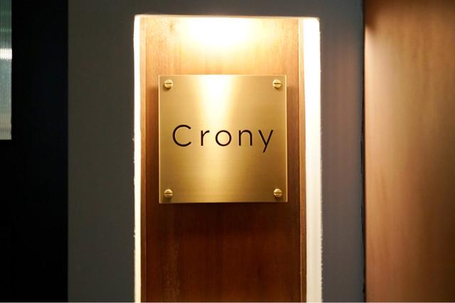 Crony >
