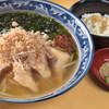ありすえ - 料理写真:「あっぱれ!鯛ラーメン」お茶漬け用ごはん付