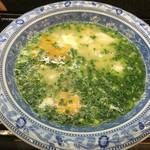 みょうが屋 - 刀根鶏でとったスープ
