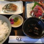 食彩 ごえん - 料理写真:造り定食=¥1100 [税込]