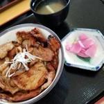 レストランこぶし - 豚丼ご飯少なめ