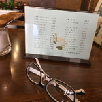 野薔薇珈琲館 -