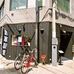 サバ6製麺所 - お店 外観