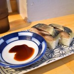 サバ6製麺所 - サバ寿司
