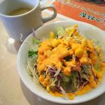 ビンディカ - セットのサラダ&スープ