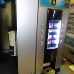 インターネットカフェNEWNEW - 本格コーヒー ドリップコーヒーマシン