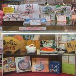 Gansosekinoya - 吉田屋とせきの屋の鱒の寿し