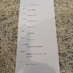 船橋盛山 -