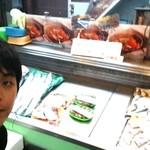 丸栄鮮魚店 - 丸栄鮮魚店さん発見!