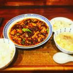 71740752 - 魅惑の麻婆豆腐ランチ