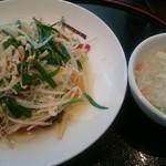71742818 - 鶏肉と野菜のビーフン