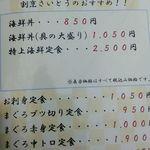 71746298 - おしながきです!