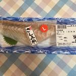 北海市場 - 料理写真:北海道産ひらめ
