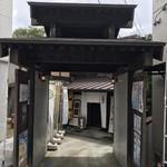 71747382 - 入口の表門