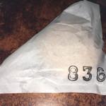 71748182 - ココナッツクッキーの包み紙♪