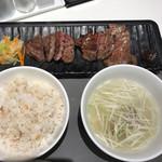 牛タン専門レストラン 陣中 冠舌屋 -