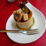 Patisserie &Restaurant Amour - わらび餅とキャラメルのコラボ