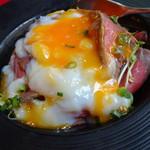 Patisserie &Restaurant Amour - ローストビーフ丼