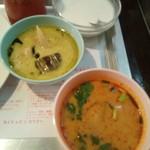 71749691 - レッドカレー スープ