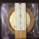 高坂SA・上り ショッピングコーナー -