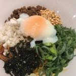 たんたん麺の めんたらし - 汁なし800円