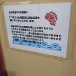 釣船茶屋 ざうお -