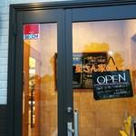 星さん家のハンバーグ - お店の入口