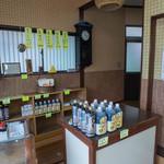 中村製麺所 - 店内(なか)