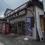 中村製麺所 - 外觀(かまへ)