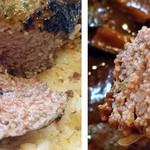 ビストロミナミヤ - ラムハンバーグ断面:肉汁たっぷり!!ラムの臭みはまったくありません!!