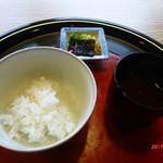 京料理 かじ - ごはん・漬物・味噌汁
