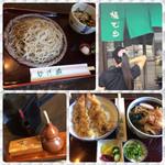福むら - 料理写真: