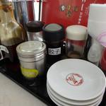 一久 - 「一久 川上店」卓上のコショウ・餃子のタレ・ラー油・酢など
