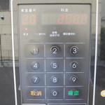 とんかつ神楽坂さくら - 駐車場2000円です