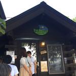 木のいいなかま - お店入口