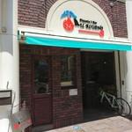 Pizzeria e Bar IL BLUENO - 外観