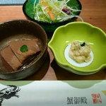 蟹御殿 - ②【夕食①】前菜♪