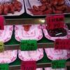 肉のあきほ - 料理写真: