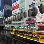 71761118 - 目の前の「これぞ 大阪」の風景
