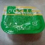 マクドナルド - 東京レモンバジルマヨソース