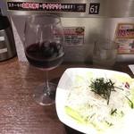 71761691 - 大根サラダとワイン