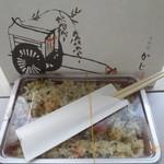京料理 かじ - 鯛の炊き込みご飯のおみや