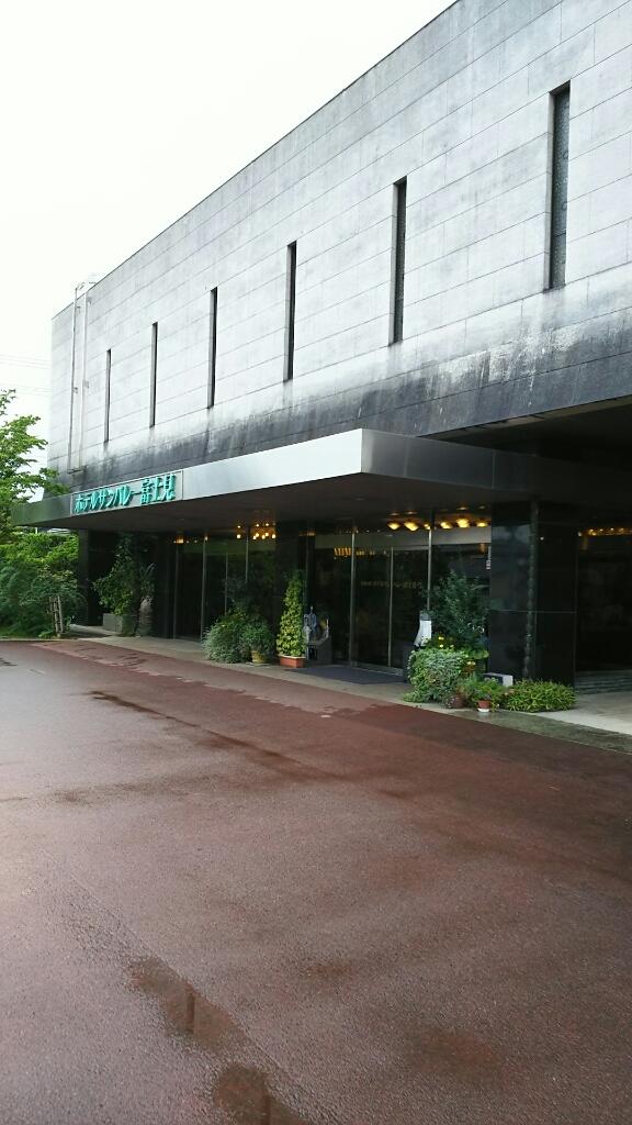 古奈青山 name=