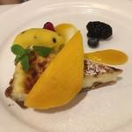 北島亭 - チーズのタルト パイナップル入り。チーズがタルトにはあり得ないほど濃厚さ!美味しすぎる!!