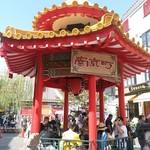 71765451 - 今日も南京町は活気にあふれてますね