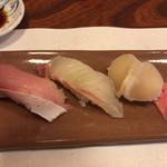 古長 - ハマチと鯛とマテ貝のお寿司♫
