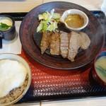 大戸屋 - 生姜醤油漬け炭火焼き牛たん定食