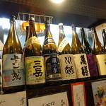 牡蠣 やまと - ☆いろんなお酒が充実(^_-)-☆☆