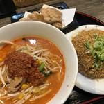 麺家やみつき - 料理写真:辛タンメンセット 1300円